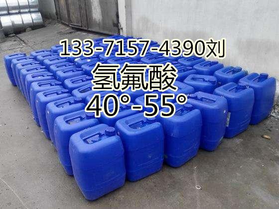 氢氟酸小桶3.jpg