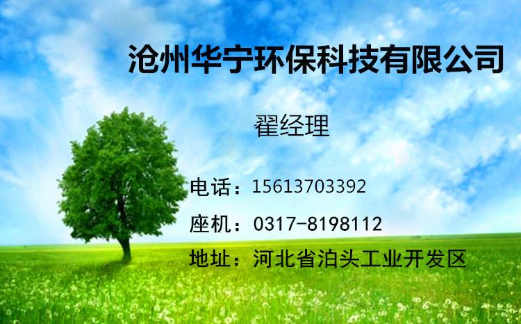 C1CA05CAE2808AE50340609F89CDD721_副本.jpg