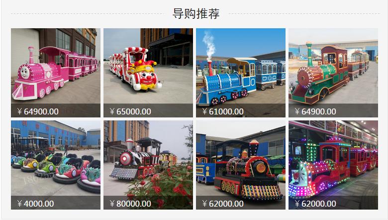 仿古无轨火车游乐设备大洋游乐设备有很多种造型 卡通无轨火车国内销量比较大。铁艺仿真轨道火车国外比较畅销示例图13