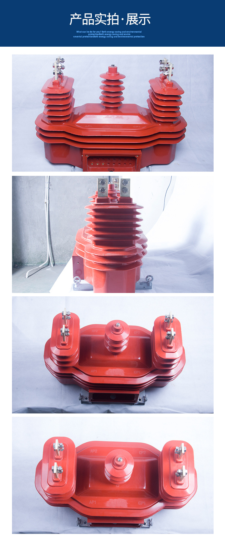 JLSZV-10KV户外高压电力计量箱示例图5