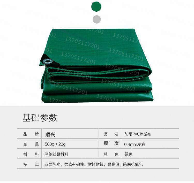 xiangqing2.jpg