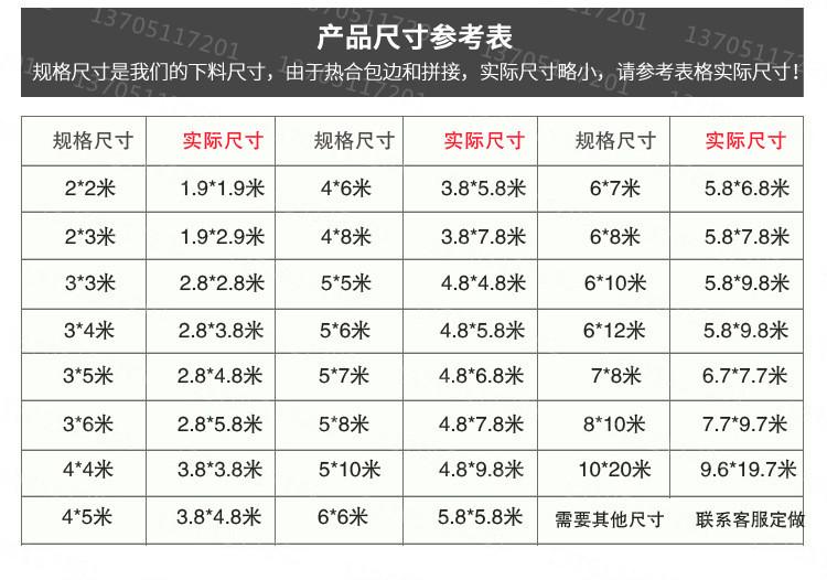 xiangqing3.jpg