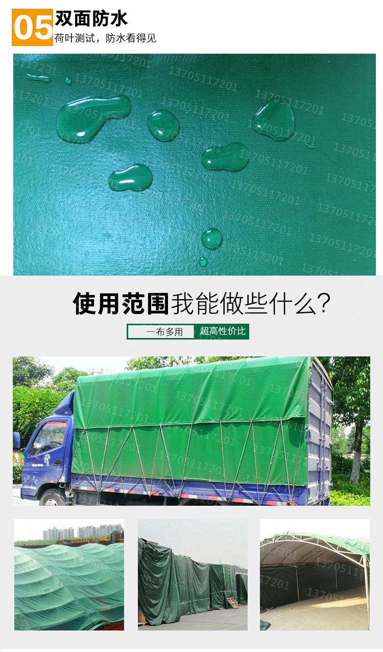 xiangqing6.jpg