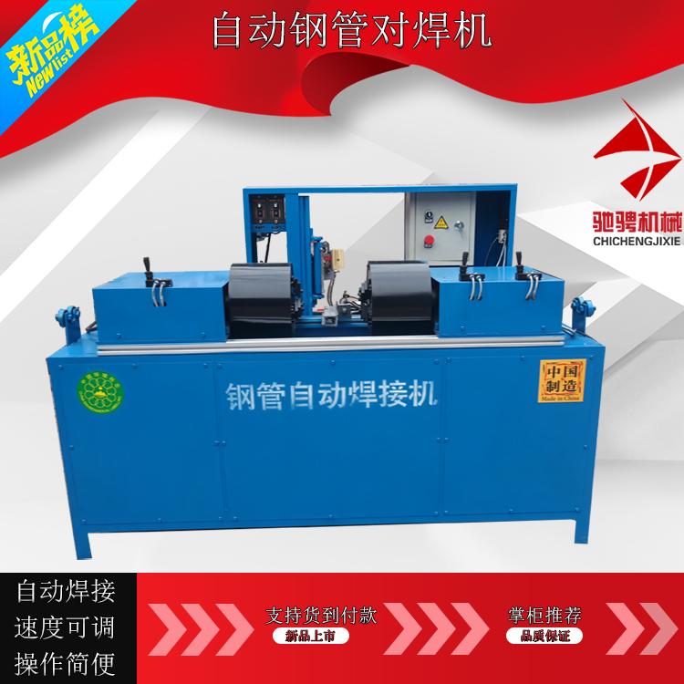 焊管机1.jpg