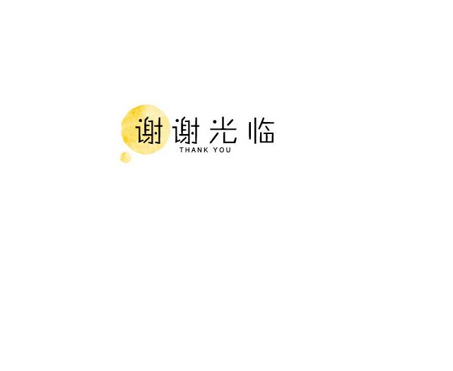 QQ截图20190417100600.png