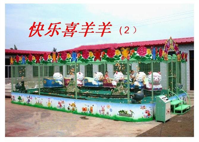 郑州大洋儿童游乐设备欢乐喷球车 新赚钱神器轨道欢乐喷球车厂家造型分类齐全保您满意示例图16