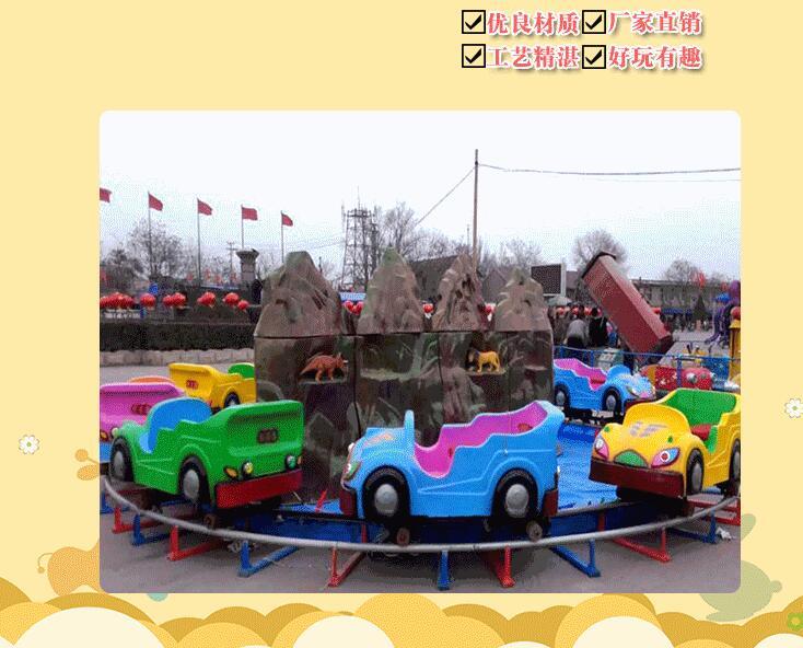 供应公园广场游乐轨道水陆战车 大洋新款水陆战车老少皆宜亲子互动示例图5