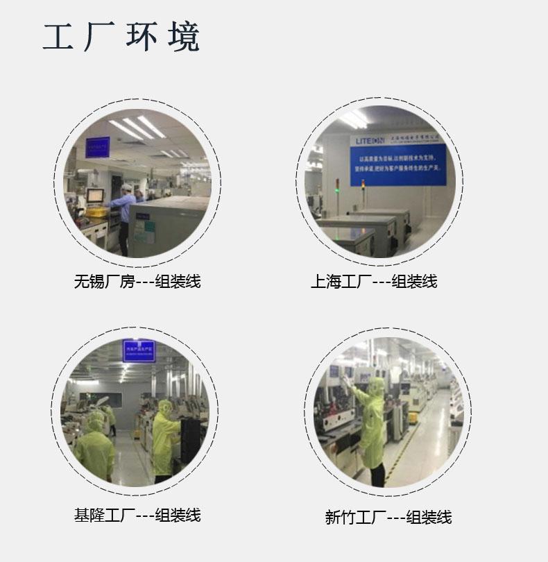 工廠環境 光寶.jpg