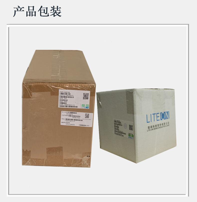 產品包裝 3906.04.jpg