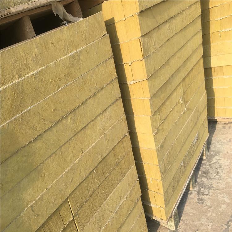 厂家供应岩棉复合板 外墙岩棉复合板 岩棉板 批发价格