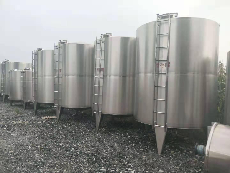 栋良厂家 二手储罐 二手高压剪切罐 304 316材质 九成新