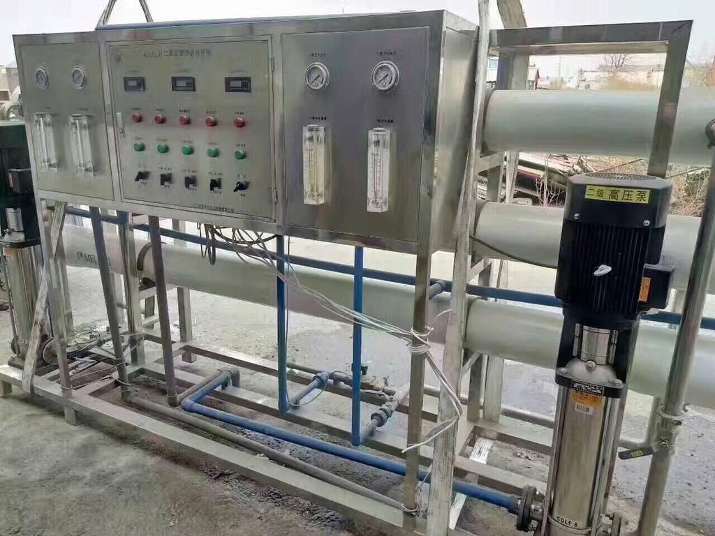 栋良直营二手水处理 二手净化水设备 现场调试安装 不好用包退