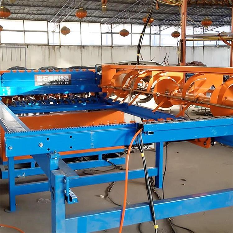 宝石新型煤矿钢筋网排焊机 全自动煤矿排焊机 煤矿支护网焊网机竖丝自动布料