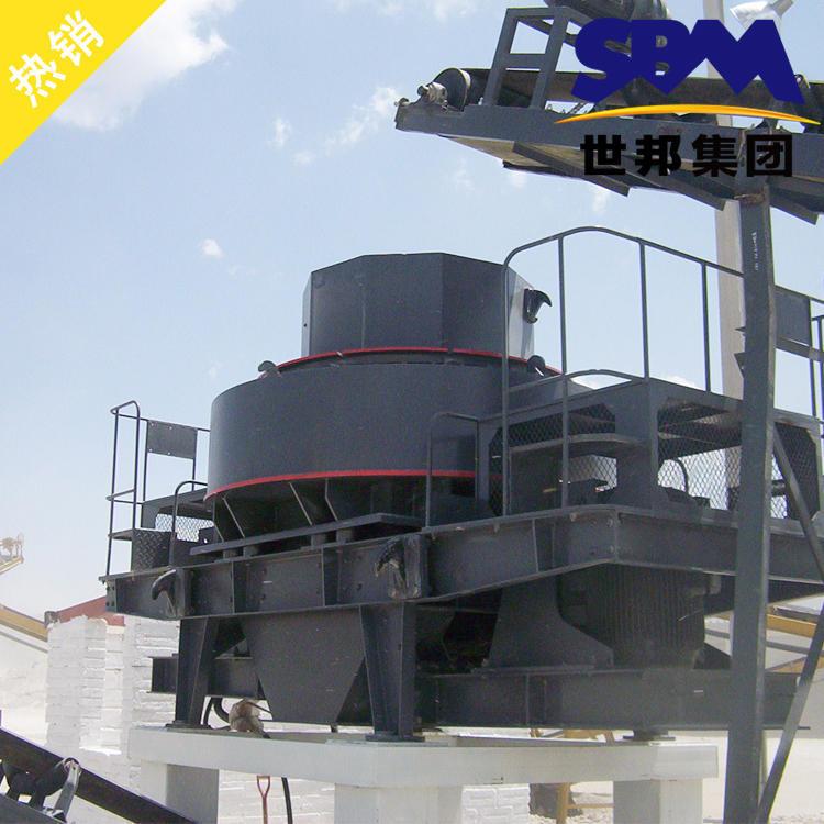 上海世邦制砂機,反擊式制砂機,反擊破碎機又稱反擊制砂機或者細碎制砂機