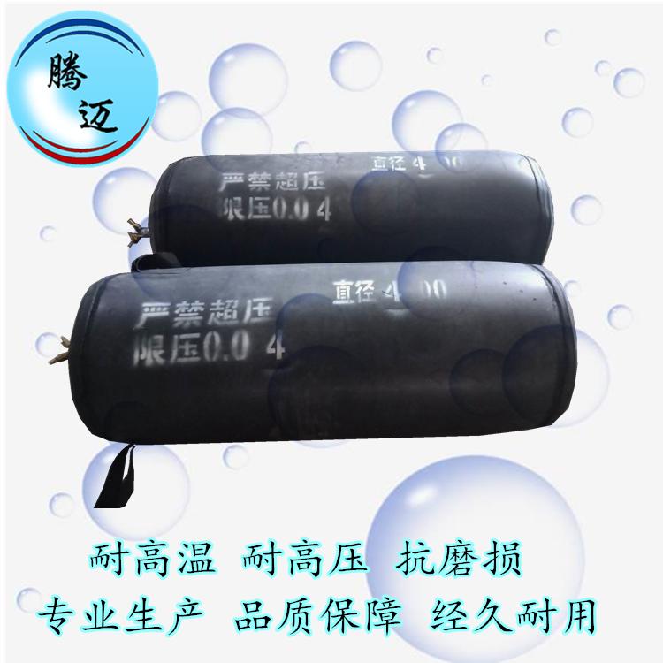排水管封堵气囊 闭气气囊 供应