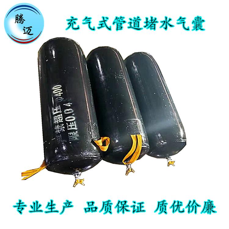 污水管道封堵气囊 闭水试验气囊 高效快捷