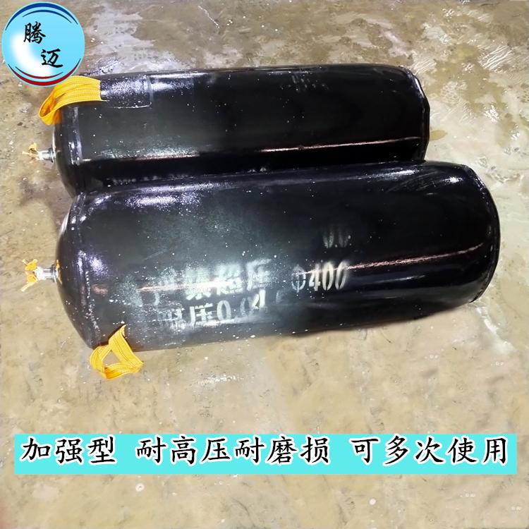 橡胶管道气囊 闭水气囊 口碑厂家