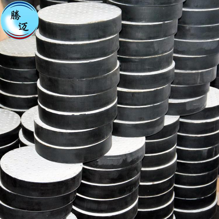 gyz板式支座 平板橡胶支座质量可靠