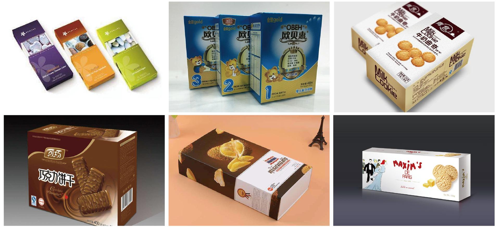 蛋卷自动装盒机 食品包装机械广州机械加工厂家喷胶封口热熔胶示例图136
