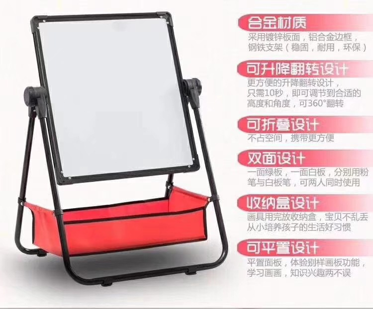 儿童画板可升降支架式小黑板家用双面磁性彩色涂鸦板宝宝写字白板示例图9