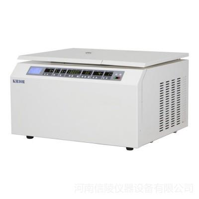 信陵儀器高速離心機 TGL20M-II冷凍離心機 實驗室高速冷凍離心機價格示例圖1