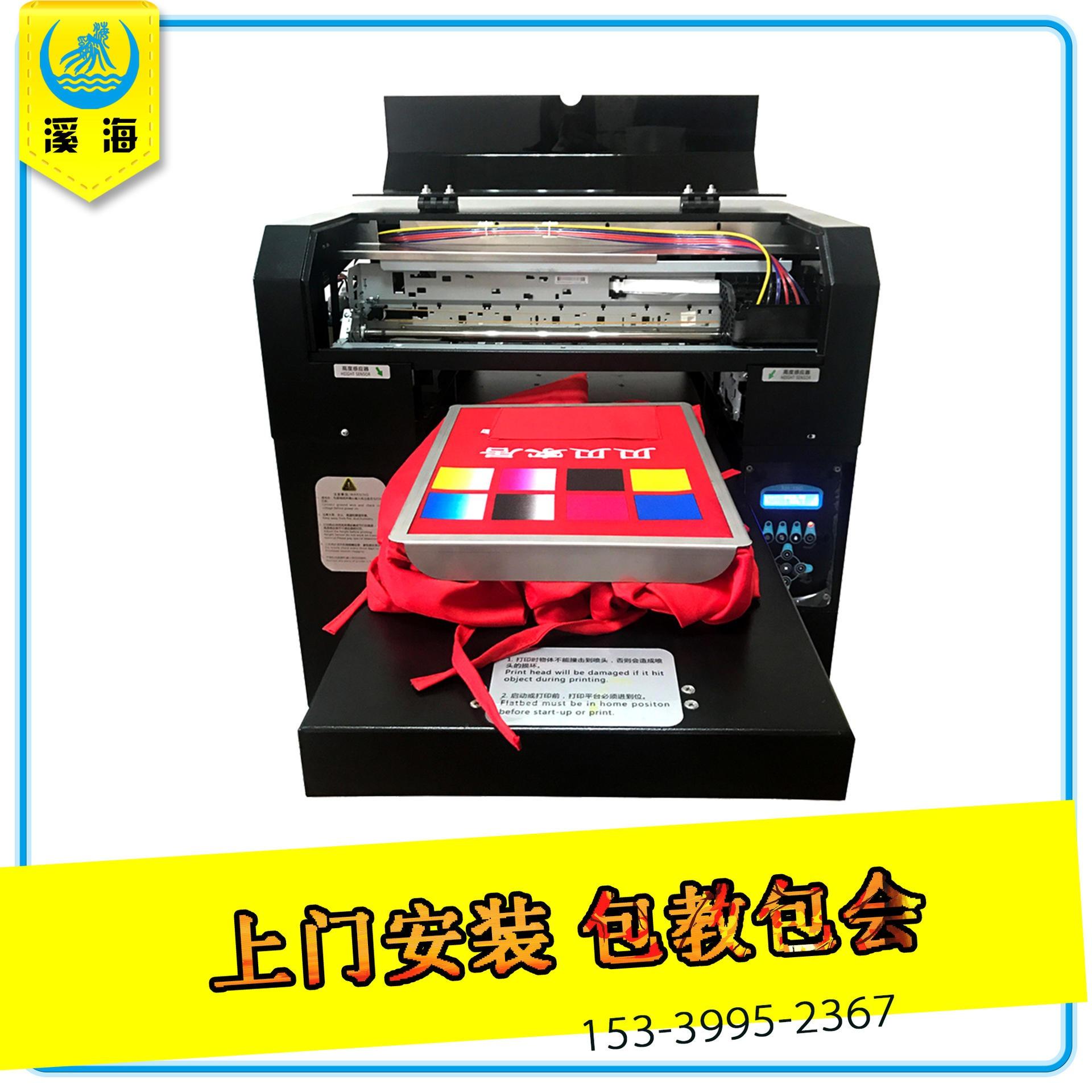 山东服装印花机 济南T恤数码打印机 纺织品印刷设备图片