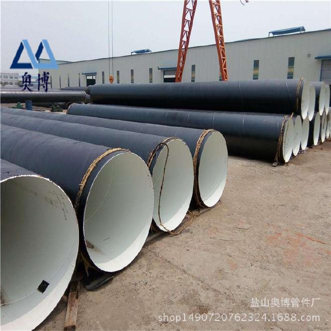 专业生产 防腐钢管 环氧粉末防腐钢管 加工 大口径防腐钢管示例图13