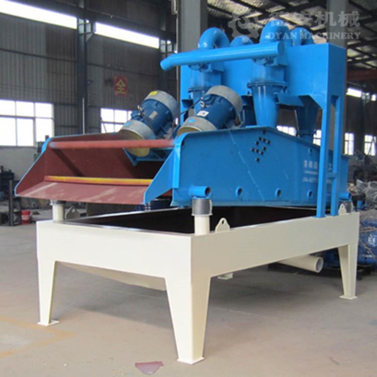 細砂回收機細沙脫水回收機,細沙回收機設備,細砂回收生產線