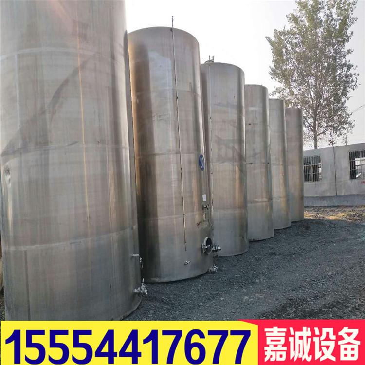 二手304不锈钢储罐 15立式储罐 卧式储罐多少钱示例图1