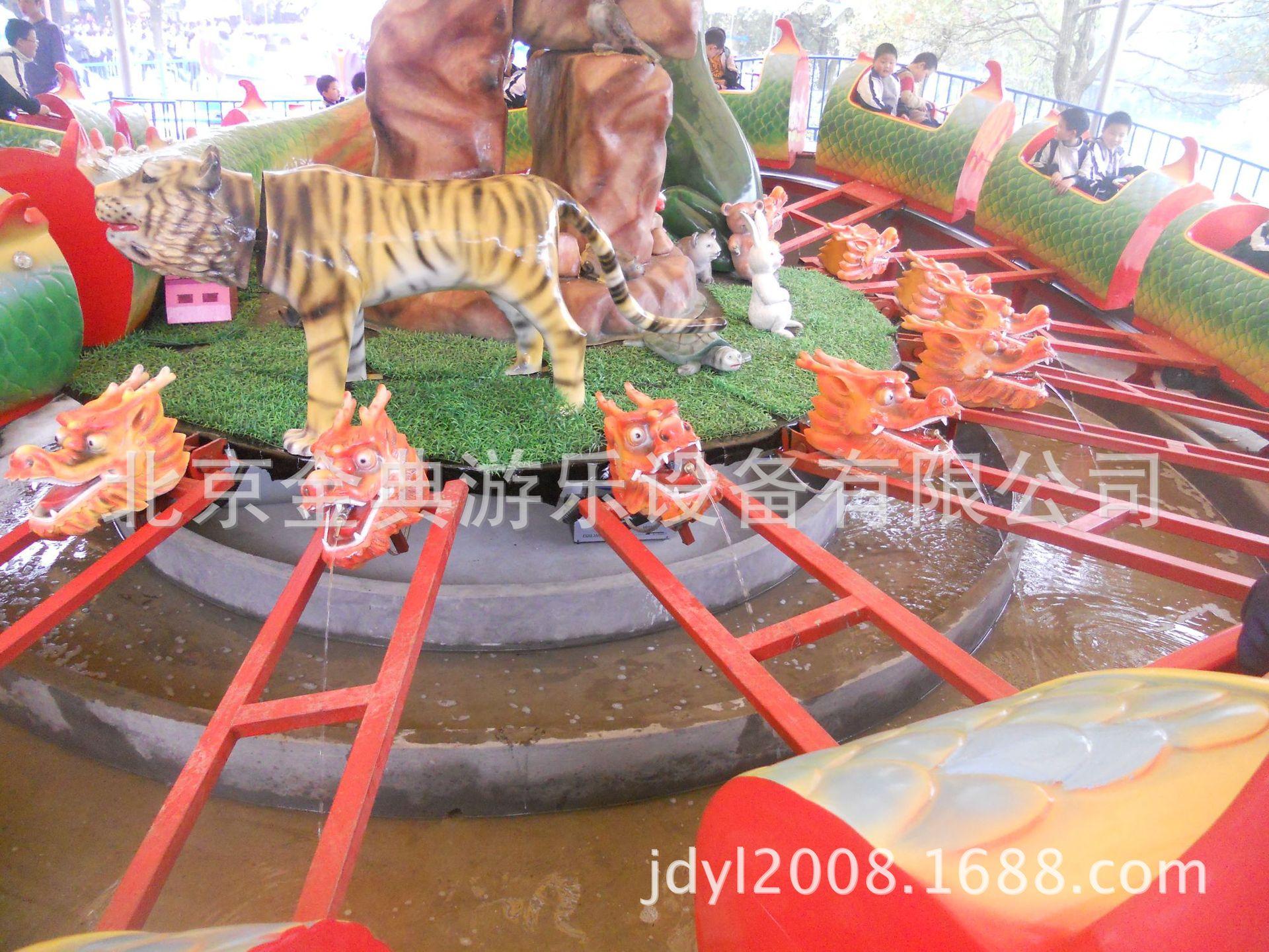 北京金典游乐设备龙腾虎跃游乐设备儿童游乐场设备公园游乐设备示例图8