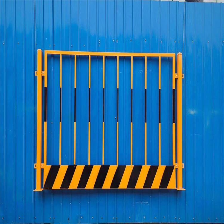 施工防护围挡 价格优惠厂家现货 建筑施工临时护栏网 云旭 厂家现货