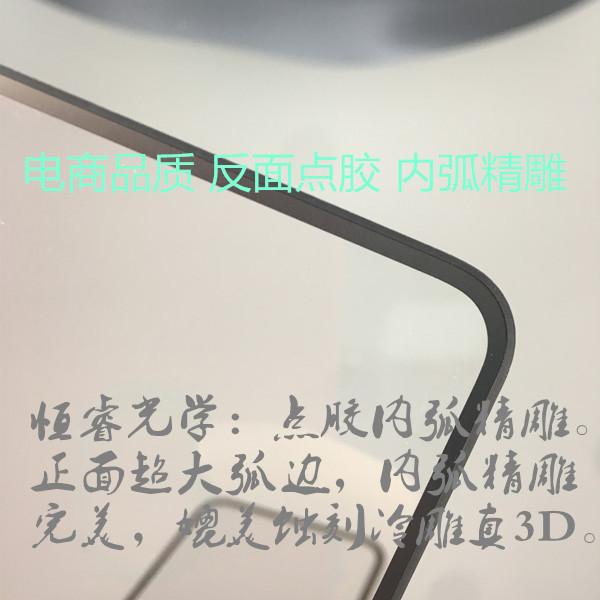 点胶钢化膜 iphoneX全屏防窥玻璃膜 苹果678曲面钢化玻璃膜批发示例图2