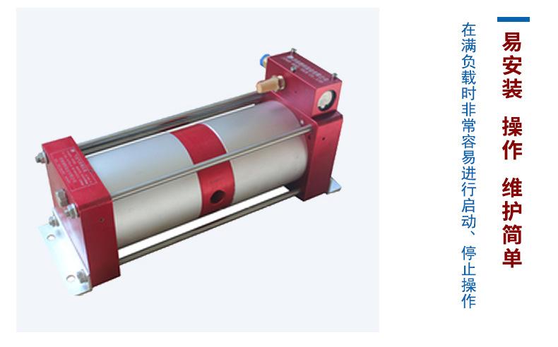 常年销售氮气加压泵 氮气打压充装设备 氮气增压泵示例图12