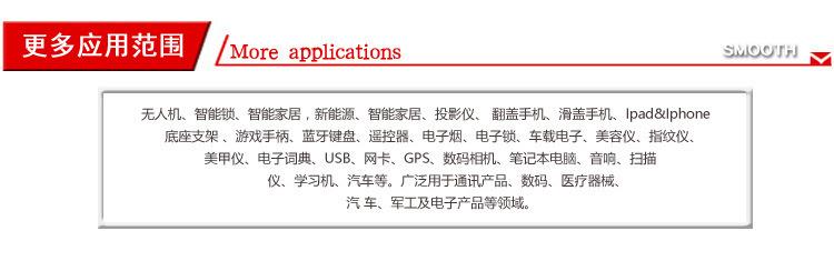厂家直销 智能遥控器直滑轨 62mm行程指纹滑盖导轨定制批发示例图5