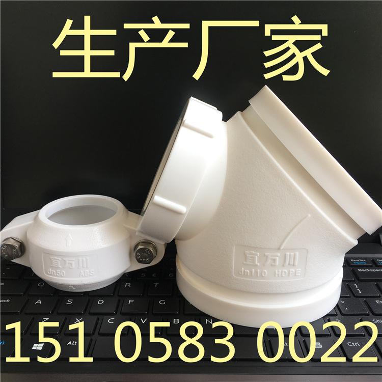 甘肃HDPE沟槽式超静音排水管,HDPE热熔承插排水管,HDPE沟槽管示例图5