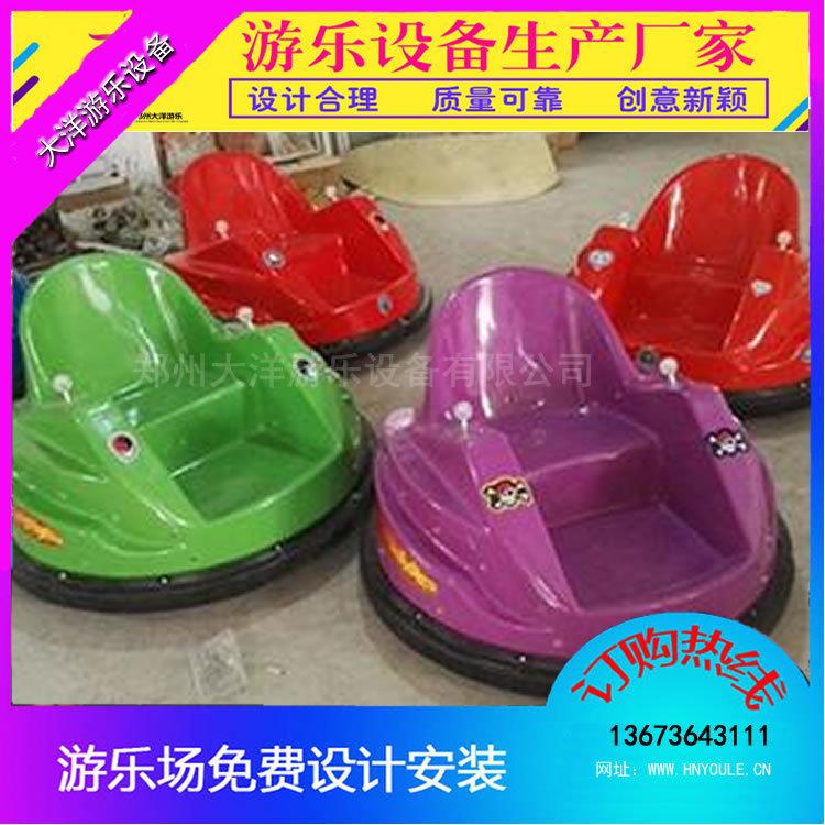 2020室内游乐设备儿童碰碰车 厂家直销销售火爆广场小型飞碟碰碰车示例图9