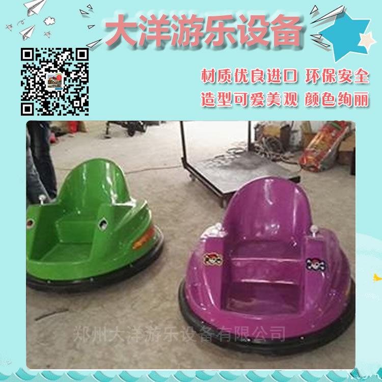 2020公园游乐场广场儿童飞碟碰碰车 可原地旋转游乐设备飞碟碰碰车示例图14