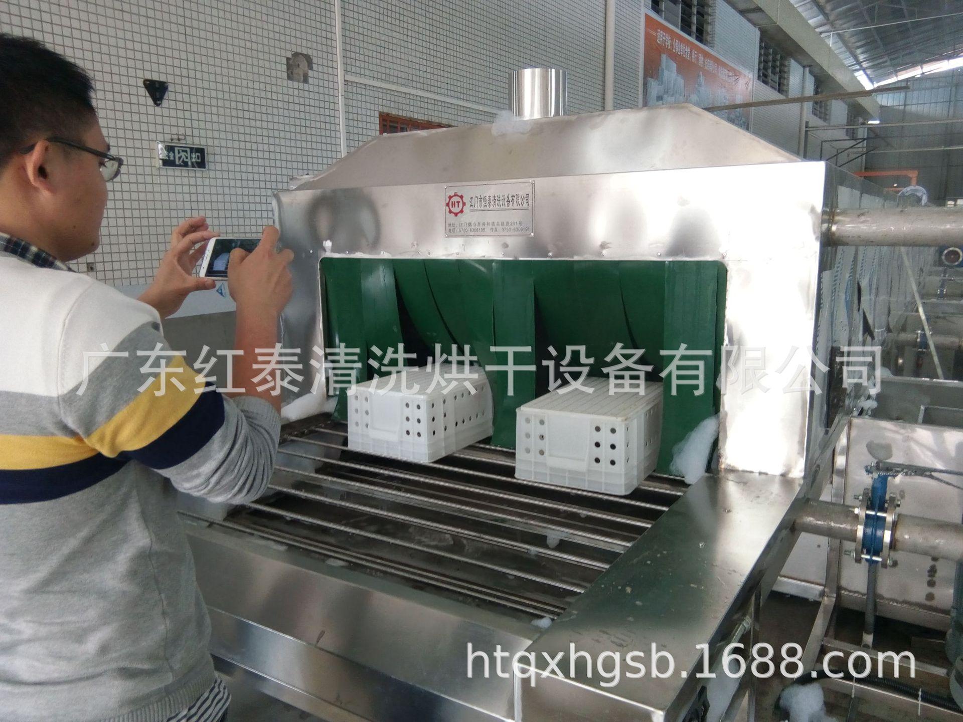 珠海烘培模具清洗机 珠海烘培模具清洗机厂家 清洗机按要求定制示例图9