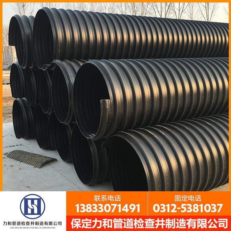 力和管道网上直销 HDPE钢带管 PE钢带管 质量保证 DN600价格示例图4