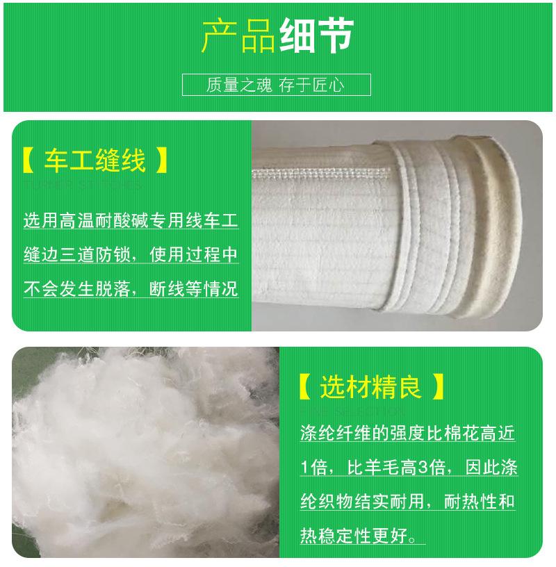 抗静电除尘滤袋 木业家具厂滤袋 饲料粮食厂除尘布袋厂除尘袋示例图5