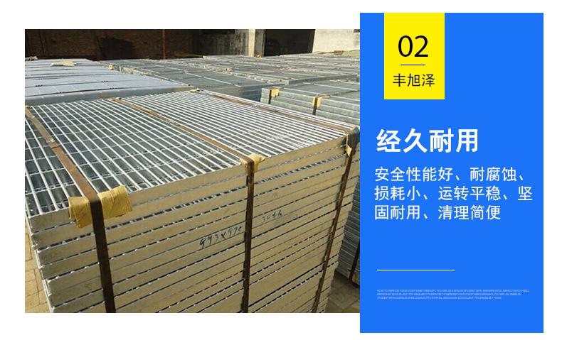 廠家供應熱鍍鋅格柵板 電廠鋼格柵板 鍍鋅水溝蓋板踏步板 可定制示例圖5