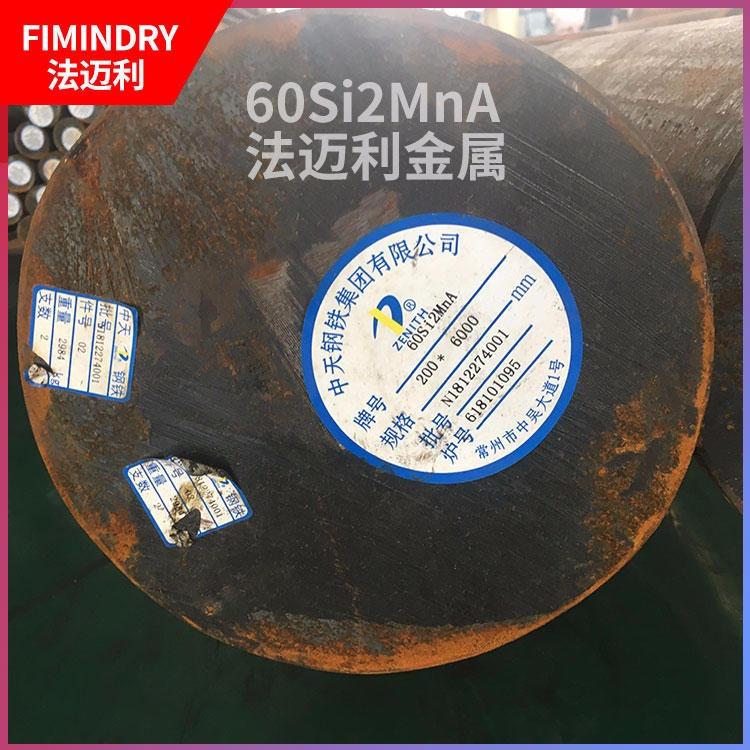 60Si2MnA圓棒 60Si2MnA圓鋼 機械汽車加工用 彈簧鋼