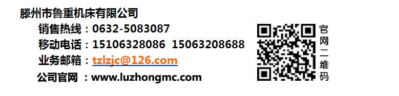 供应VMC1260加工中心系统可配四轴联动 五轴联动立加示例图7