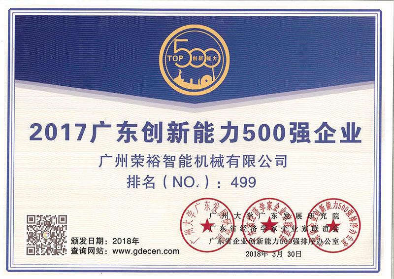 厂家直销雀巢袋装奶粉包装机 自动化包装机械设备 伊利奶粉装盒机示例图241