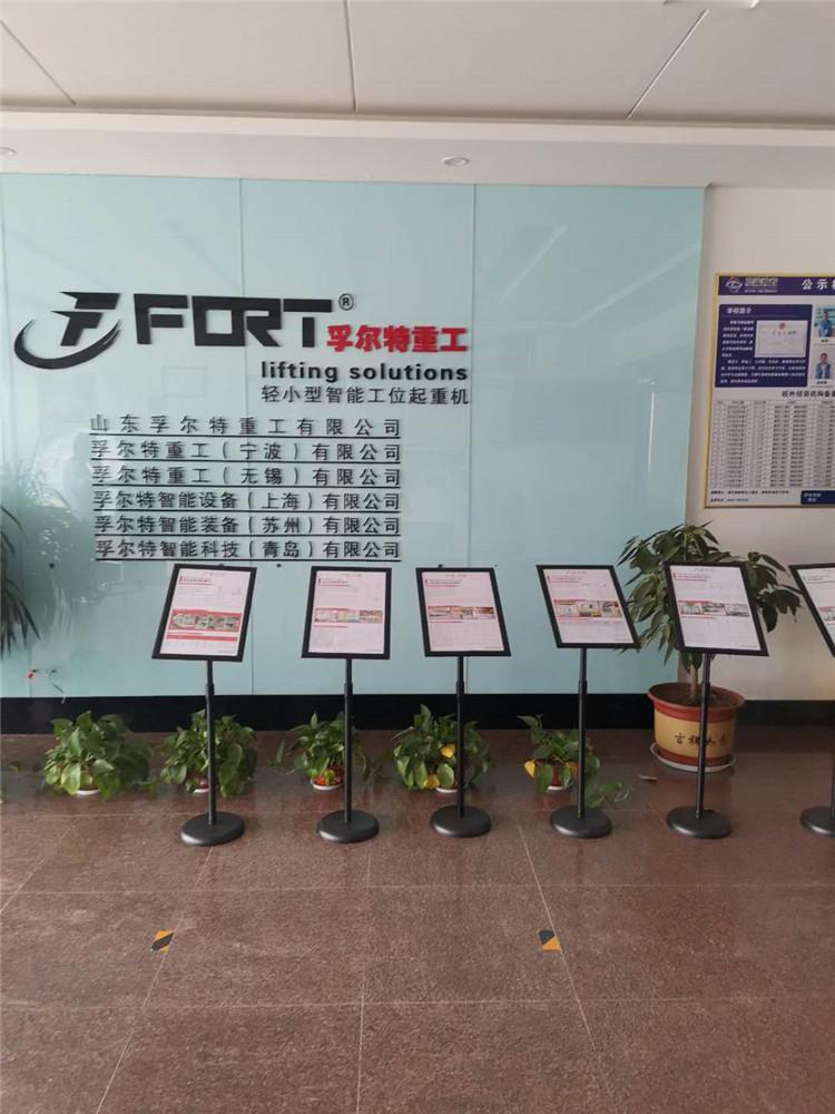 厂家直销FORT牌KBK1吨组合式柔性起重机 1吨KBK起重机 1吨组合式起重机 1吨柔性吊 流水线起重机示例图8