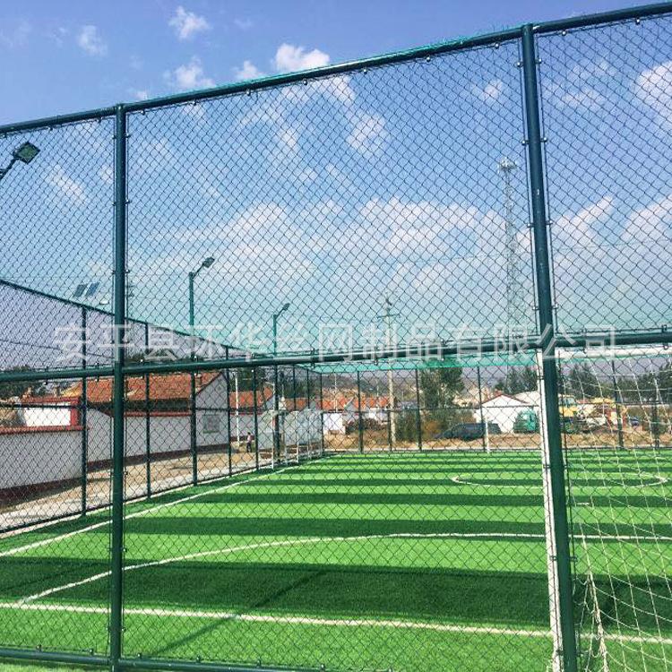 厂家直销篮球场围网 羽毛球场围栏网价格 体育场护栏网厂家示例图11