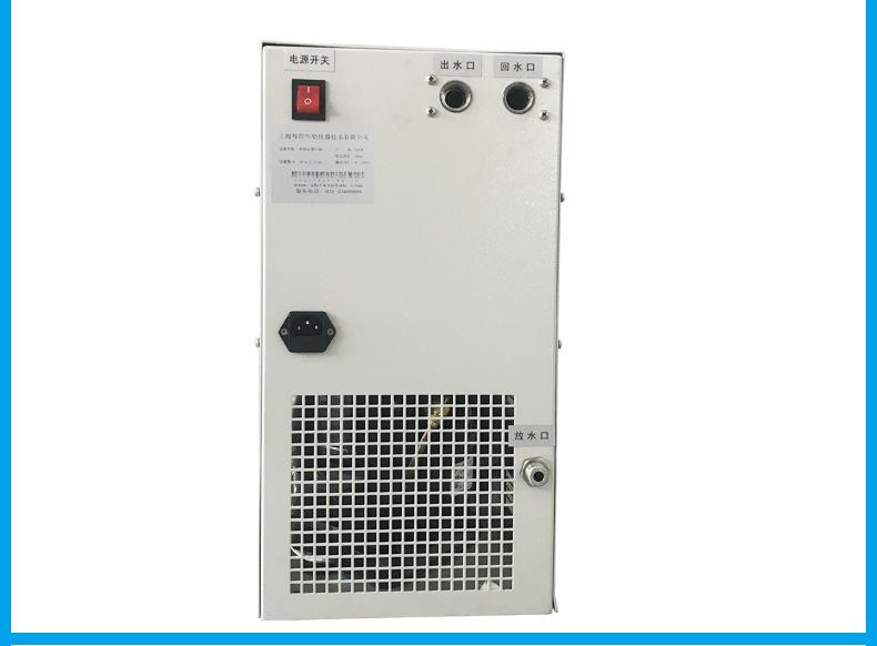 上海知信冷水机 ZX-LSJ-300D(全封闭型)冷却液低温循环机冷水机示例图7