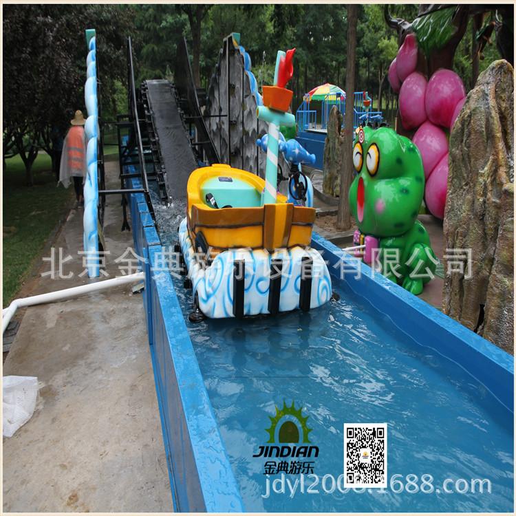 广场游乐项目 儿童水上游乐设施  梦幻西游游乐设施示例图3