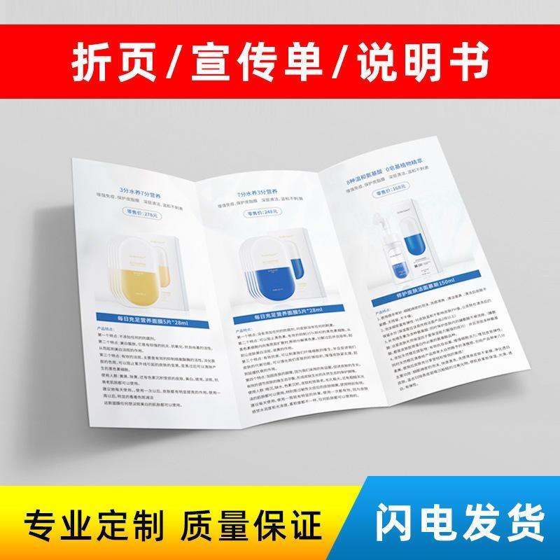 【畫冊印刷】企業產品宣傳廠家專業畫冊精裝書籍雜志書刊設計畫冊