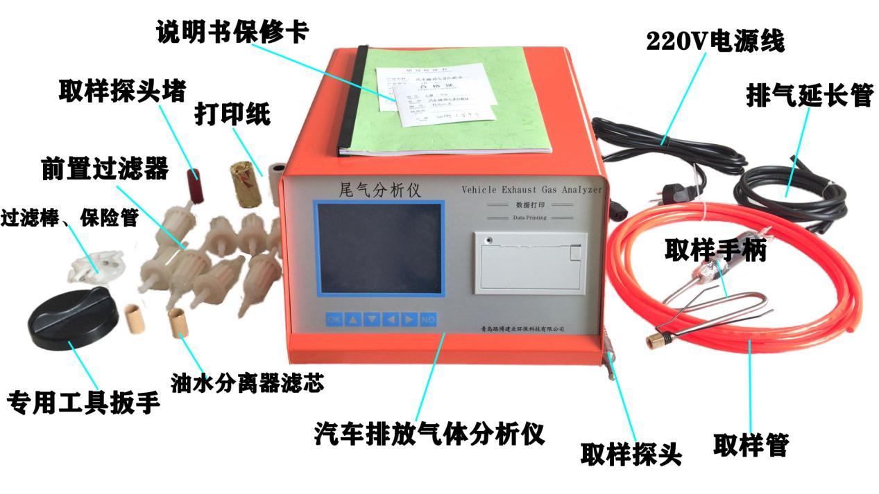 汽车尾气分析仪LB-5Q型五组分汽车尾气分析仪/出口/中英面板/汽车/机动机示例图2